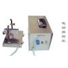 熔封机-电动熔封机-安瓿熔封机