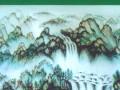 中国龙形山水  开一代画风
