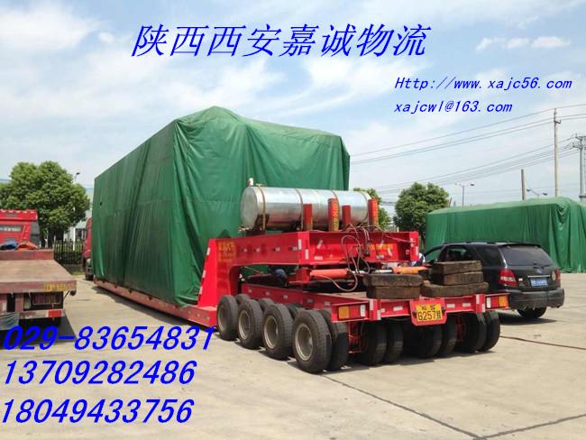 西安至南宁整车设备运输