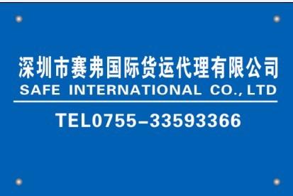 邮政国际小包查询,国际小包服务,邮政小包查询