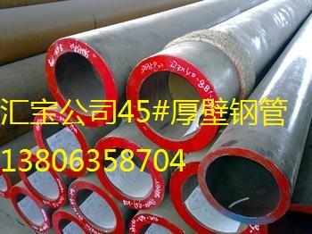山东20-45号168钢管厂