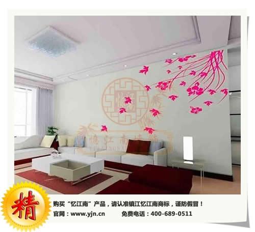 忆江南壁纸漆,新型时尚室内装修环保涂料